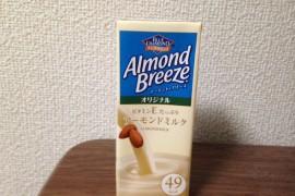 米国で爆発的ヒット!→既に定番化している最強美容・健康飲料、日本に上陸!アーモンドミルクとは?