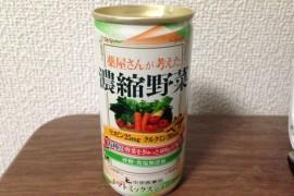 数ある野菜ジュースで1番健康的なもの決定戦!!