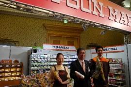 コンビニのスーパー化、健康化が進む!ローソンマートとは?