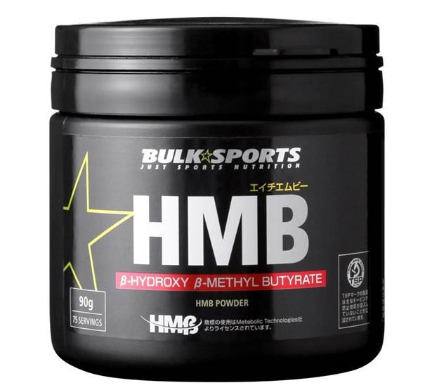 HMB サプリメント