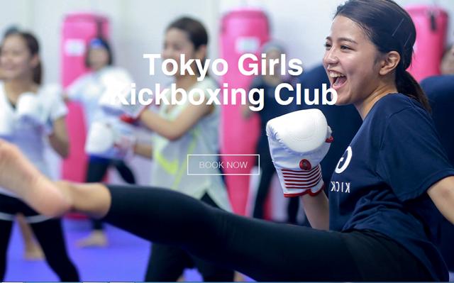 東京ガールズキックボクシングクラブ