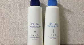 脂漏性皮膚炎によるフケが皮膚科で処方されたシャンプーを使ったら即改善した話!