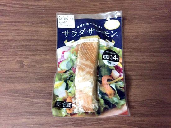サラダサーモン スモーク味