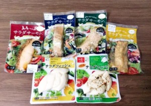 サラダフィッシュ、サラダサーモンはどこに売ってるの?カロリー・タンパク質・糖質量は?