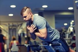 下背部の背筋力の簡単な筋持久力テスト!「プローン・ダブルストレートレッグレイズ」の行い方