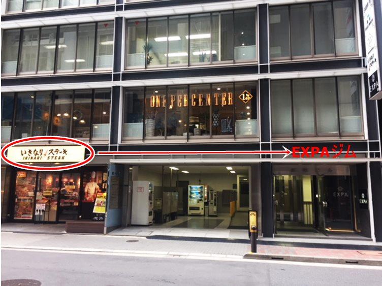 expa銀座店の場所