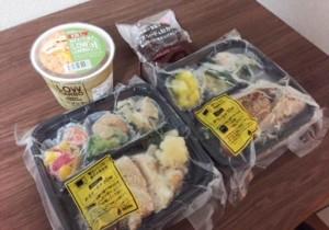 糖質制限ダイエット宅配弁当nosh(ナッシュ)を実際に注文してみた味などの感想【口コミ評判】!