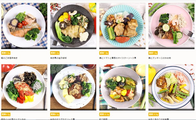 nosh(ナッシュ)料理メニュー画面