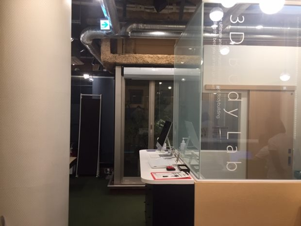 3d body labo 入口