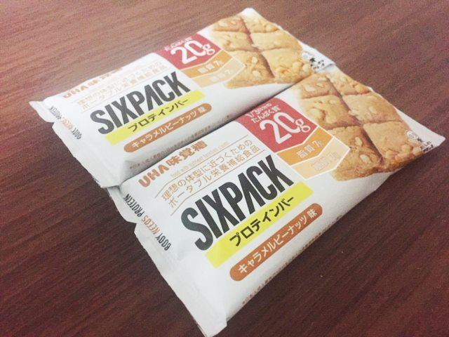 uha味覚糖 プロテインバー