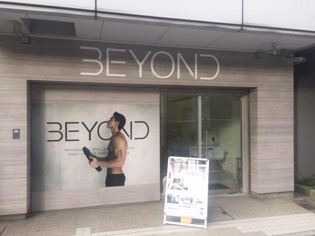BEYOND(ビヨンド)ジム池袋店